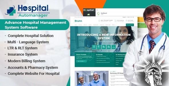 Hospital AutoManager v1.5 NULLED