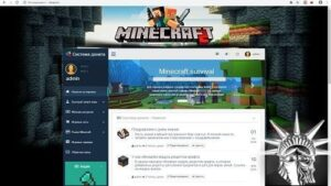 CMS Magasin Minecraft v4.1.7
